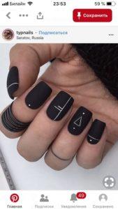 black white geometric nails